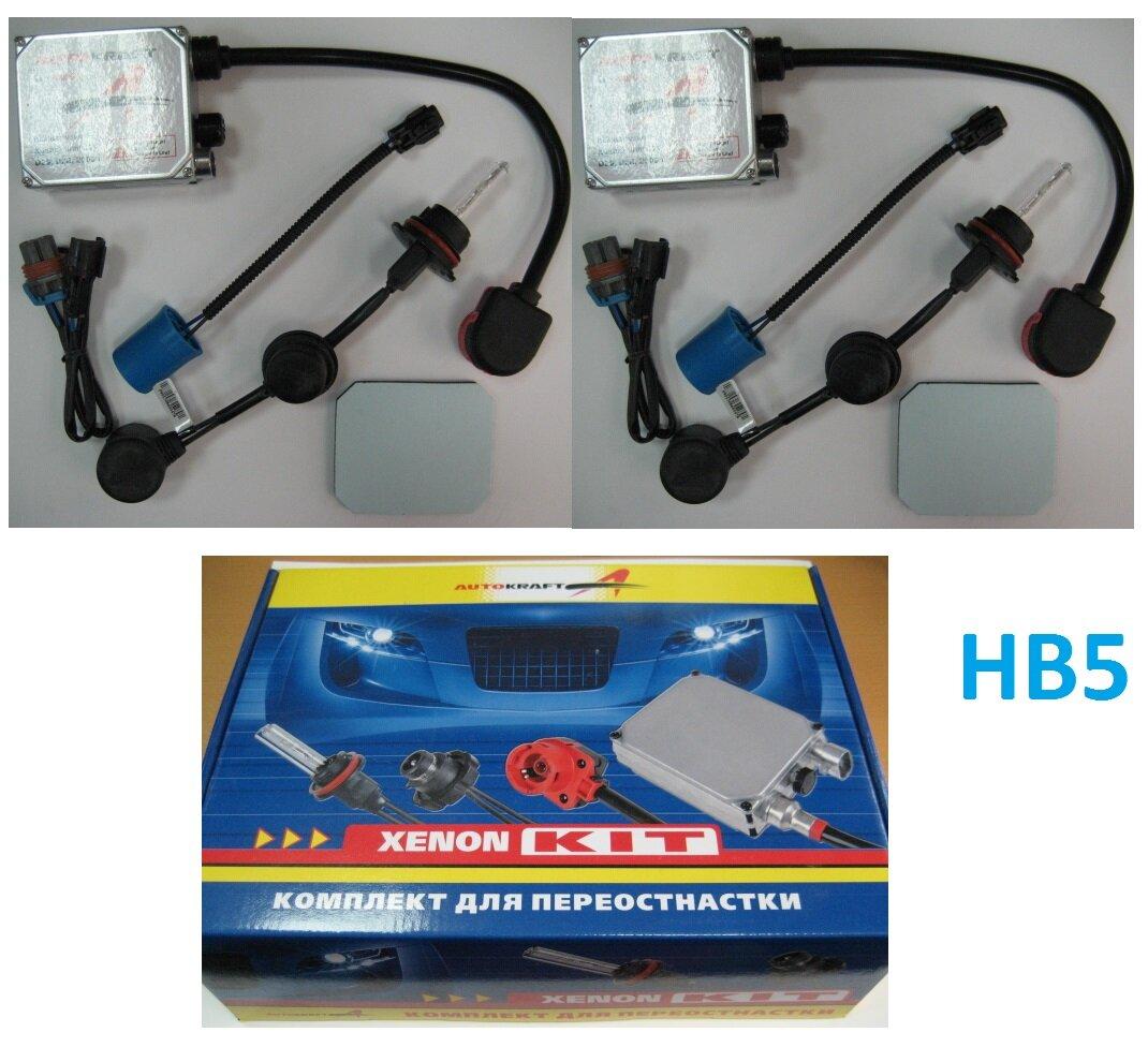 Комплект установочный ксенон AUTO KRAFT для ламп HB5 4300К