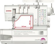 Распошивальная машина Janome Cover Pro D Max - фото 1
