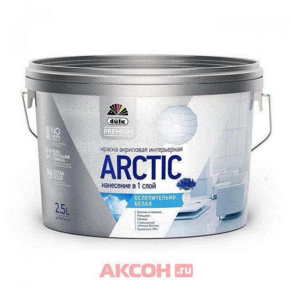 краска в/д dufa premium arctic ослепительно белая 2,5л