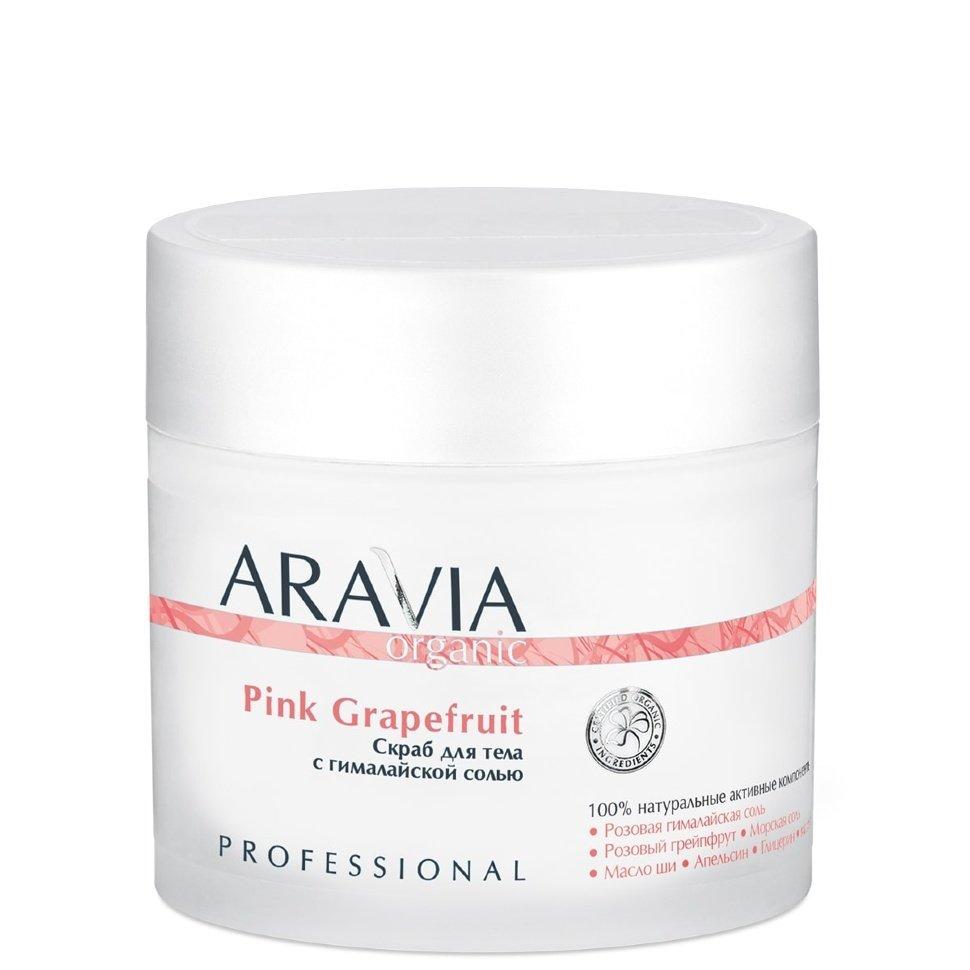 Скраб для тела с гималайской солью Aravia Pink Grapefruit Organic