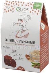 Олеос хлебцы льняные с кунжутом 100,0