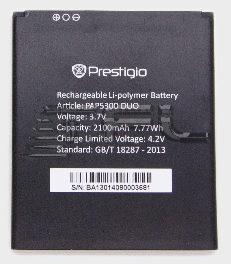 Аккумулятор для Prestigio PAP5300 DUO
