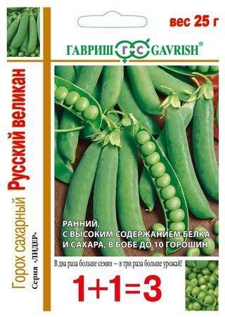 """Семена. Горох """"Русский великан, вьющийся Н13"""" (10 пакетов по 25 г) (количество товаров в комплекте: 10)"""