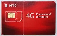 МТС безлимитный интернет 999руб/мес.