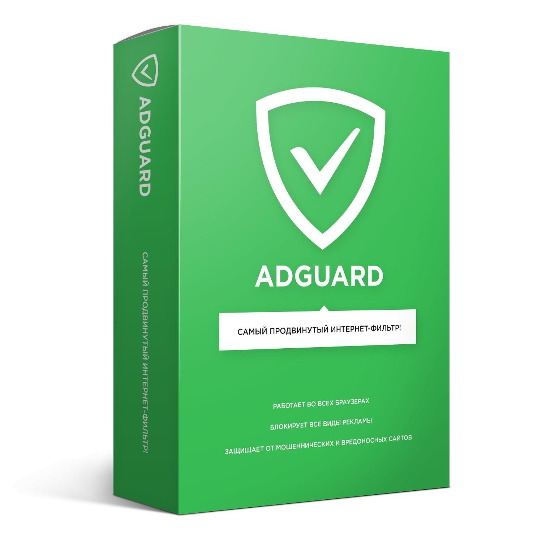 AdGuard Personal (Персональная)