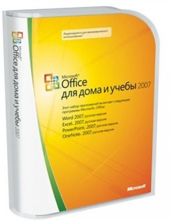 Microsoft Office Home and Student 2007 Russian CD BOX