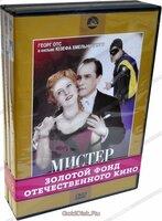 Бандл КОК. Цирк, цирк, цирк (3 DVD)