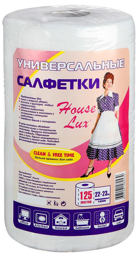 Салфетки House Lux сухие универсальные, 125листов