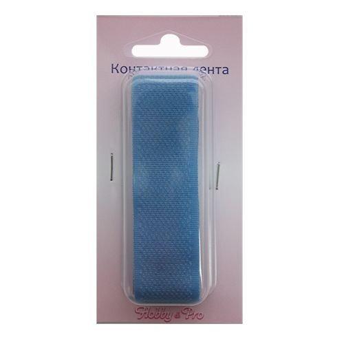 Лента контактная пришивная (липучка) Hobby&Pro, 20 мм, 25 см, цвет: лиловый, арт. 549707