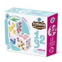 """Кубики для умников """"Учимся считать"""" 12 шт, набор кубиков Десятое Королевство 01712ДК"""