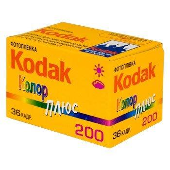 Фотопленка KODAK Колор+ 200/36