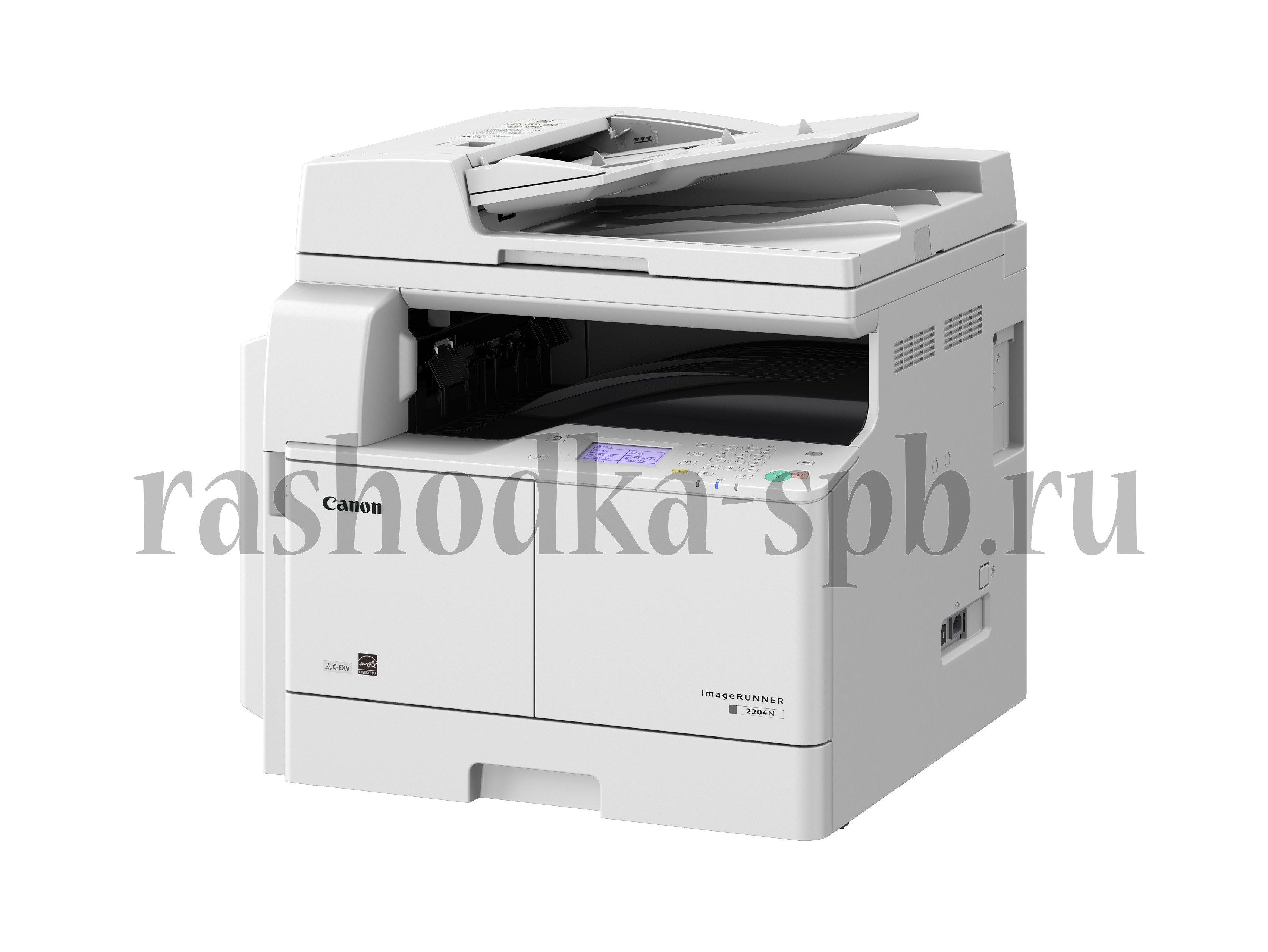 Цифровой копировальный аппарат Canon imageRUNNER 2204N MFP (А3, без тонера) (0913C004)