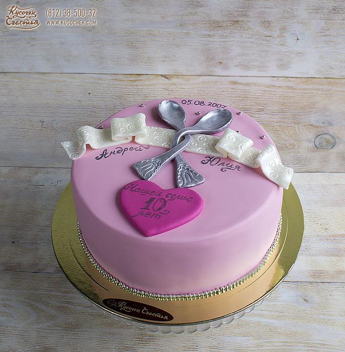Свадебный торт «Оловянная свадьба»