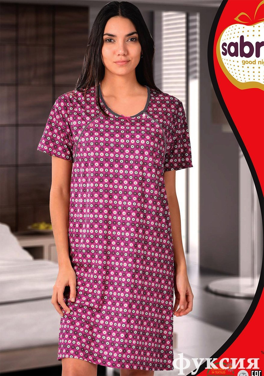 Рубашка для кормящих мам, средней длины 32521 Sabrina (фуксия), 50