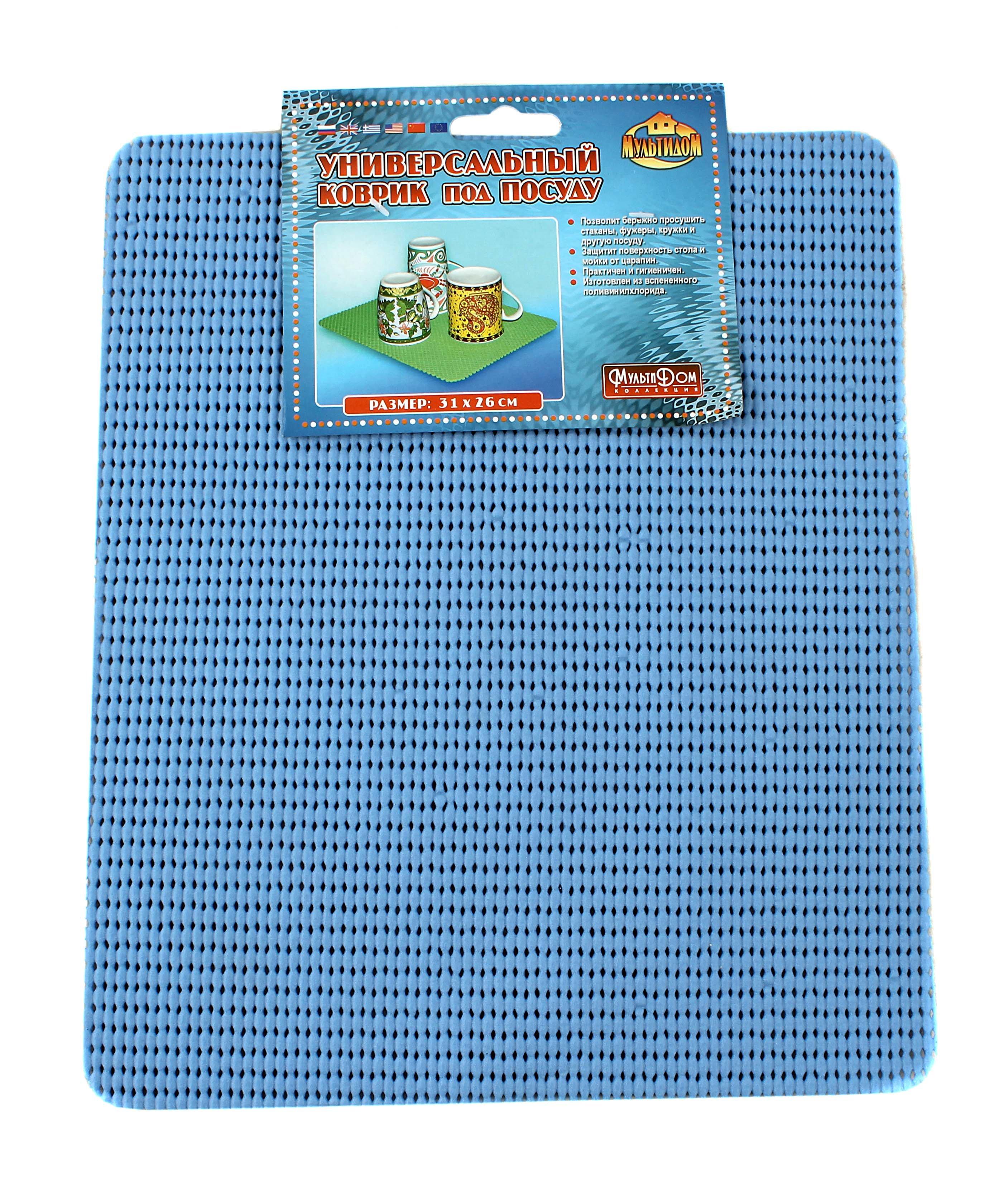 Текстиль кухонный Мультидом fj87-45 коврик универсальный под посуду 31х26см