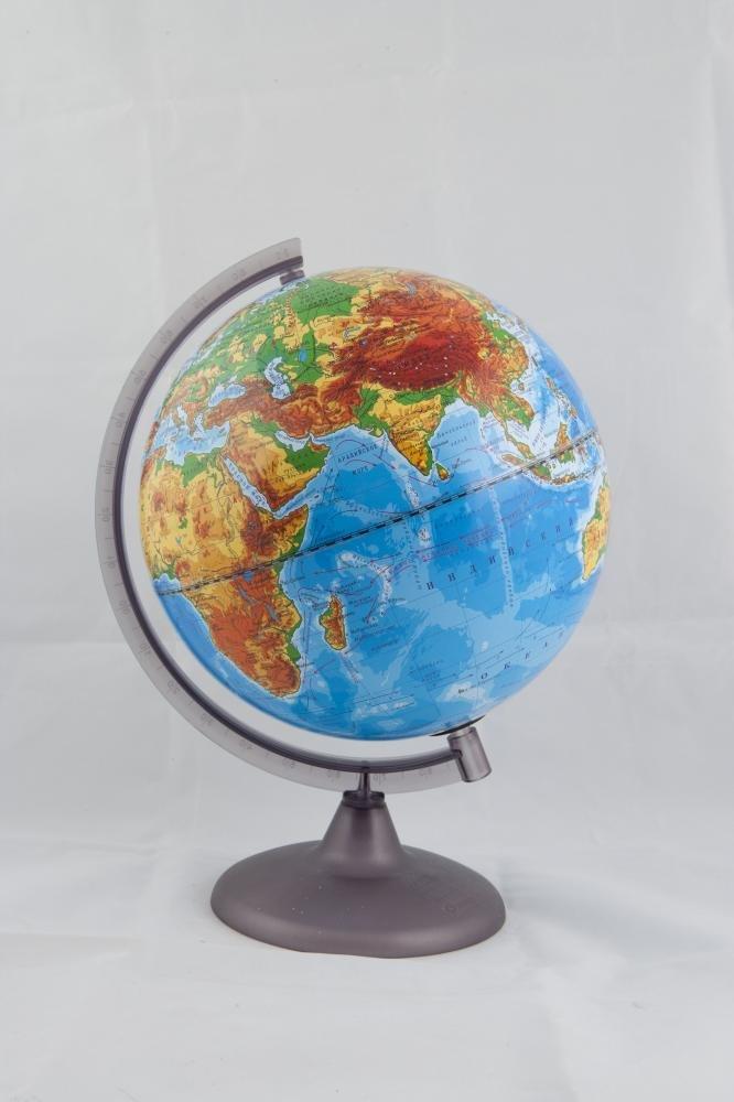 Глобус Ландшафтный диаметром 250 мм, на дуге и подставке из пластика