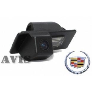CMOS камера заднего вида для CADILLAC CTS II / SRX II (№010)