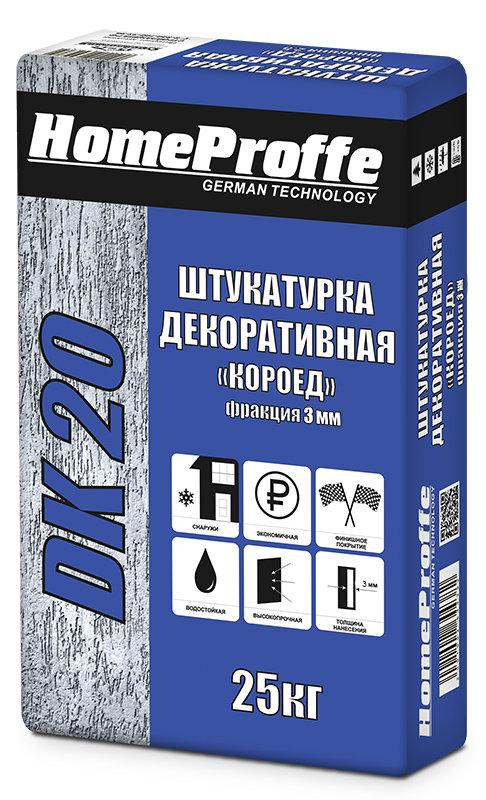 Штукатурка декоративная Homeproffe Dk20 Короед 3,0мм 25кг