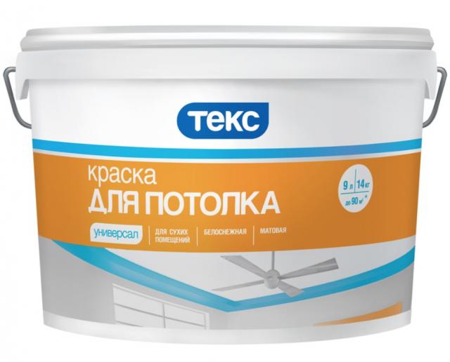 Краска для потолка моющаяся белая матовая