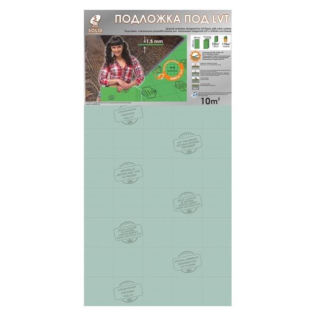 подложка xps 1,5мм солид под lvt-покрытия лист 0,5х1м уп=20ш