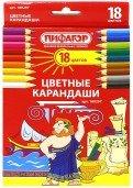 Цветные карандаши, 18 цветов