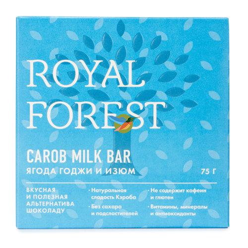 """Шоколад """"Ягоды годжи и изюм"""" Carob milk bar - Royal Forest"""
