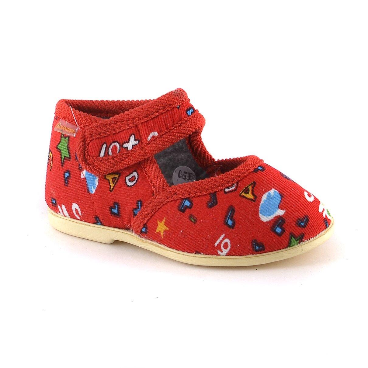 Туфли комнатные малодетские Домашки для девочки