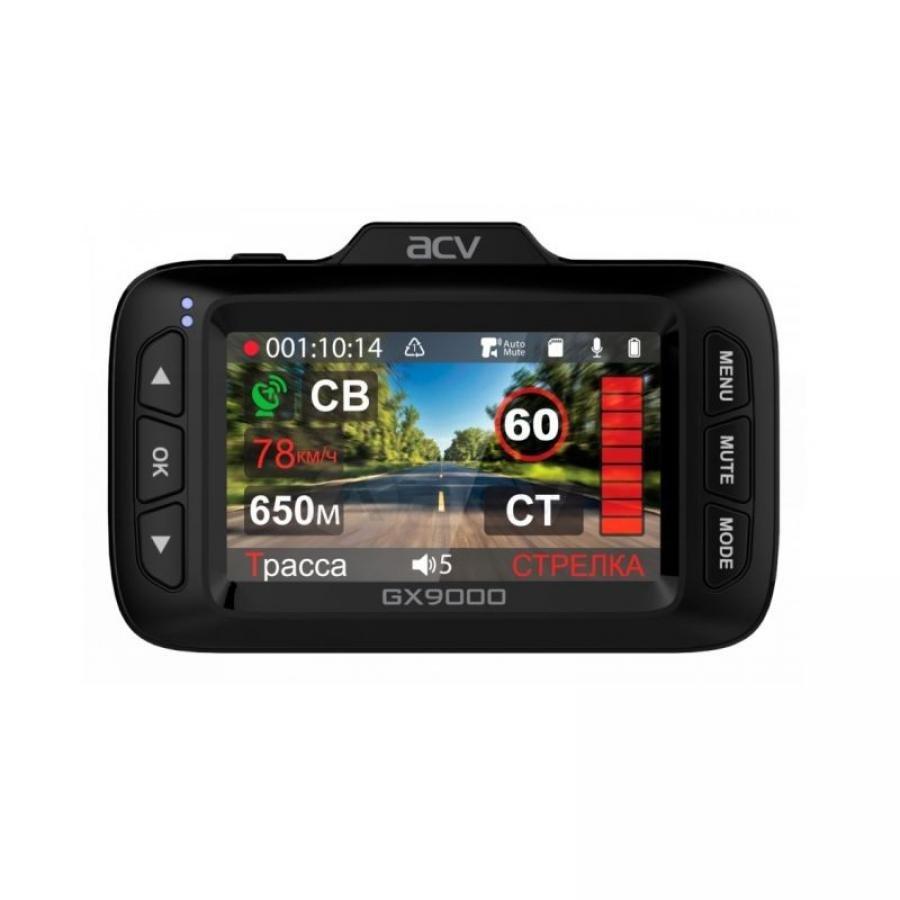 Видеорегистратор ACV GX-9000 комбо (видеорегистратор+антирадар+GPS-информатор)