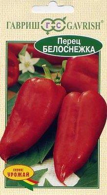 """Семена. Перец """"Белоснежка"""" (10 пакетов по 0,2 г) (количество товаров в комплекте: 10)"""