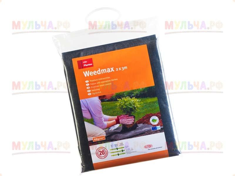 2. Мембрана для профессионального ландшафтного дизайна Plantex® Weedmax 2 x 3 м, 68 г/м2, пакет