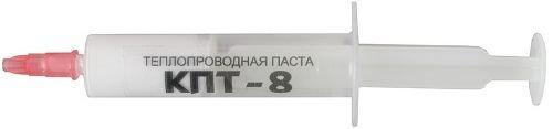 Термопаста Россия КПТ-8 1.5 гр шприц