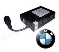 USB MP3 чейнджер Триома Multi-Flip для BMW для штатных магнитол