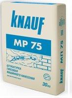 Гипсовая штукатурка Кнауф МП 75 30 кг