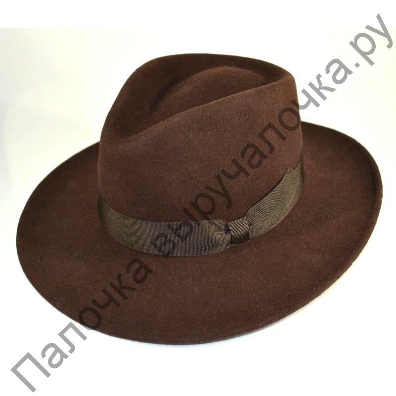 Фетровая шляпа Индианы Джонса