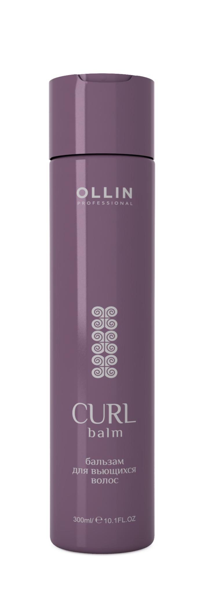 OLLIN PROFESSIONAL Бальзам для вьющихся волос / Balm for curly hair CURL HAIR 300 мл