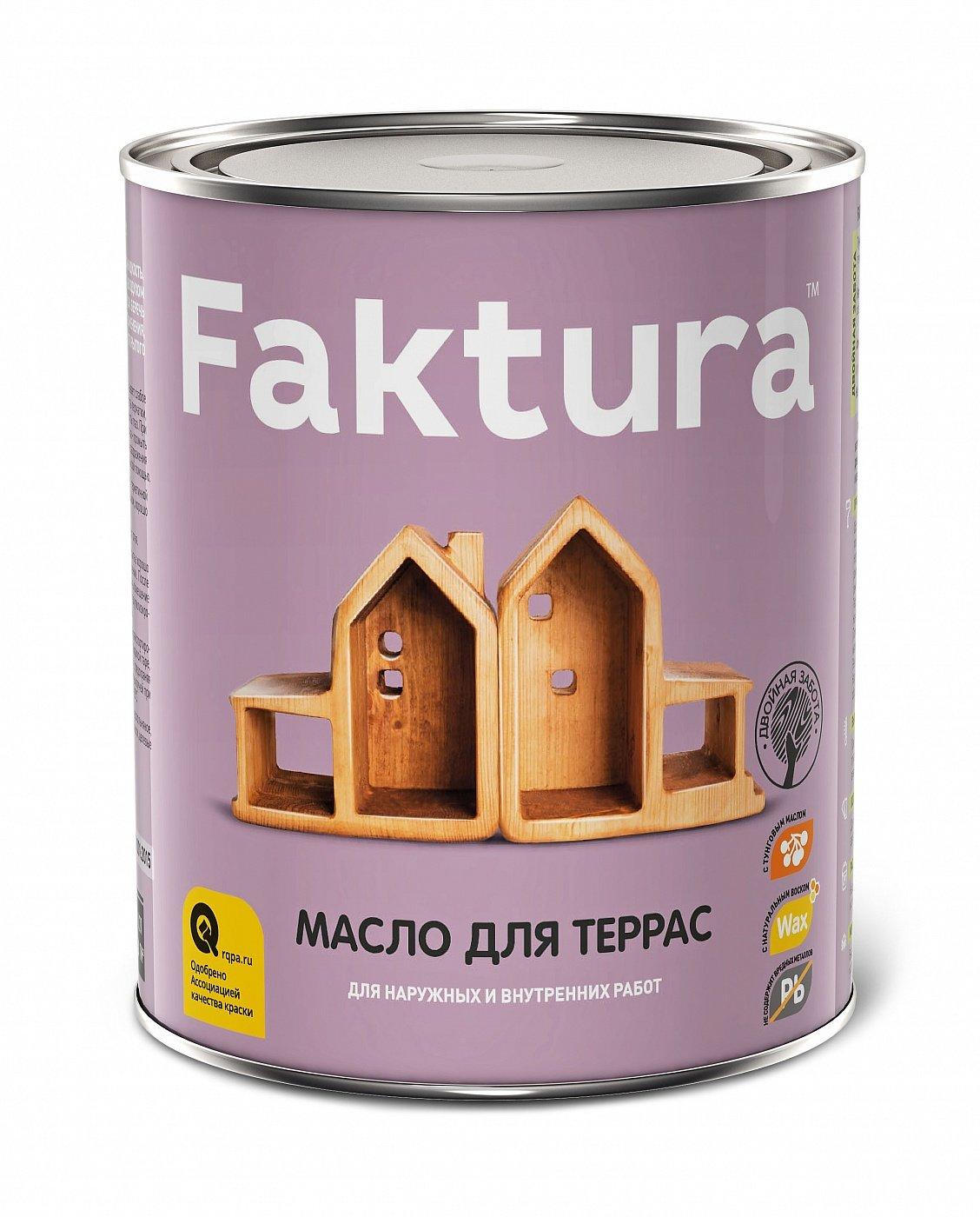 FAKTURA масло для террас с натуральным воском и тунговым маслом (2,7л)