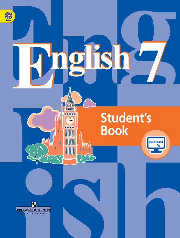 Английский язык самоучитель учебник 5 класс кузовлев