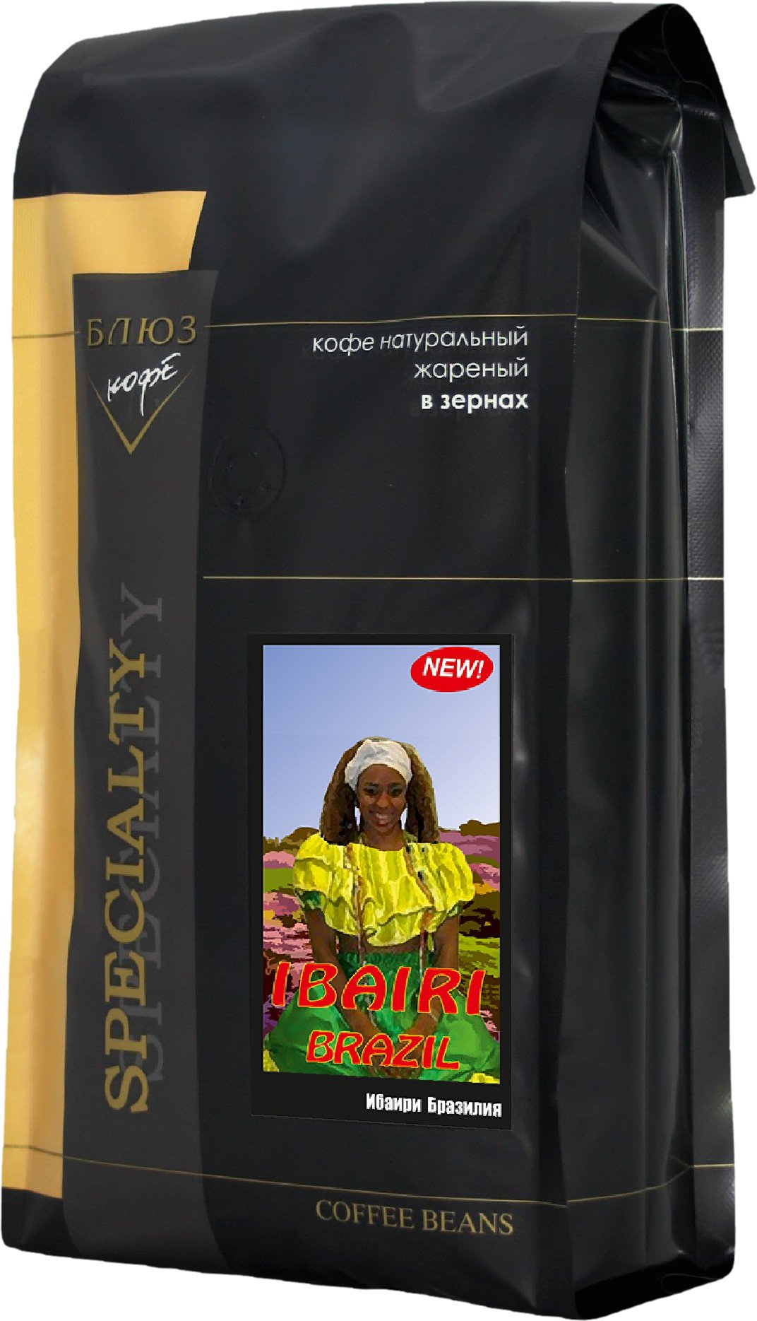 Кофе в зёрнах Бразилия Ибаири, 1 кг