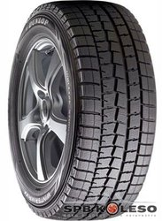 Автошины Dunlop SP Winter Maxx WM01 215/55 R17 94T - фото 1