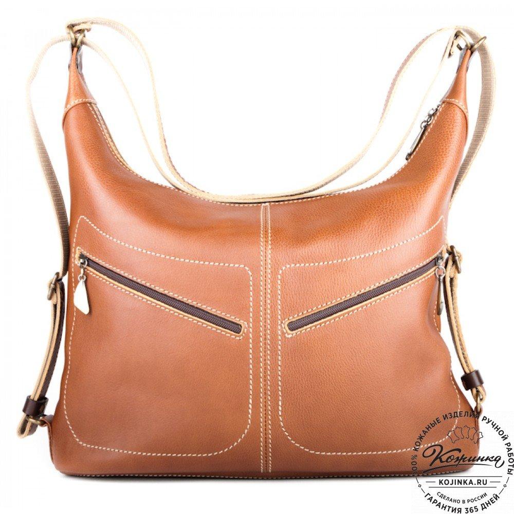 678f96dcf20e Спортивные сумки женские в Москве: купить в интернет-магазине ...