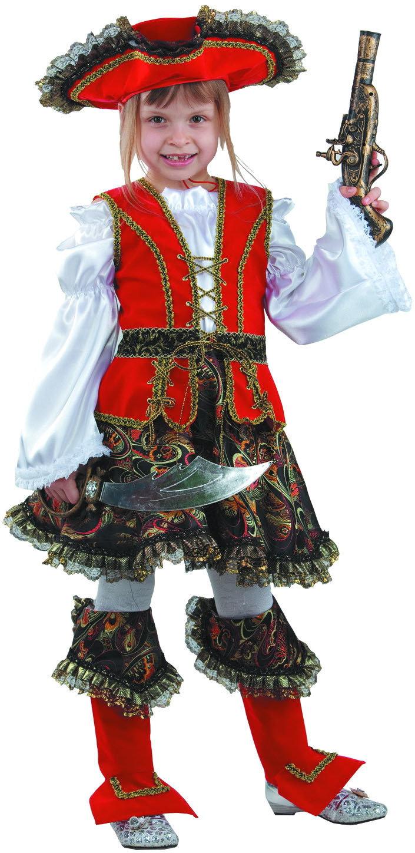 Карнавальный костюм для детей Батик Разбойница детский 94695c09104ff