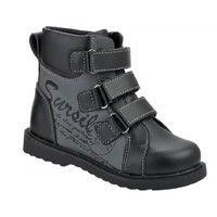 Детская ортопедическая обувь ботинки демисезонные Сурсил Орто (Sursil-Ortho) 12-001