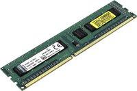 Модуль памяти Kingston ValueRAM KVR16N11S8H/4