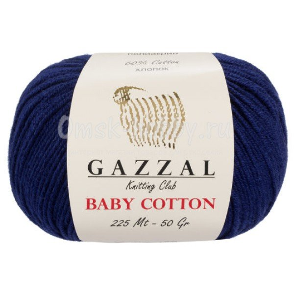 Пряжа Gazzal Baby Cotton (3438 темно-синий)