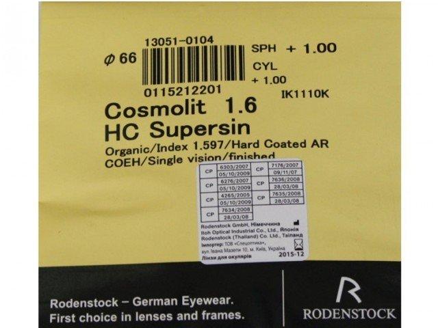 Rodenstock линзы Cosmolit 1.6 AS HC Supersin
