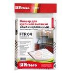 универсальный комбинированный фильтр для вытяжек Filtero FTR 04