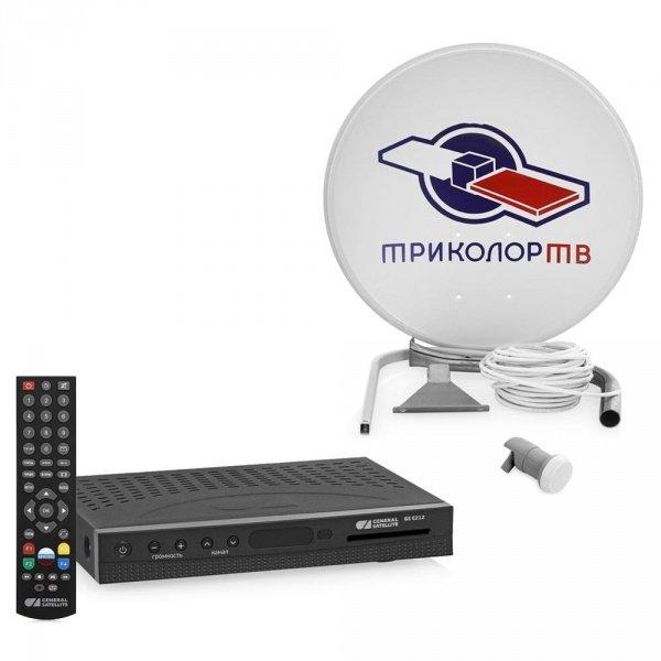 Комплект спутникового телевидения Триколор GS E501 ТВ Сервер