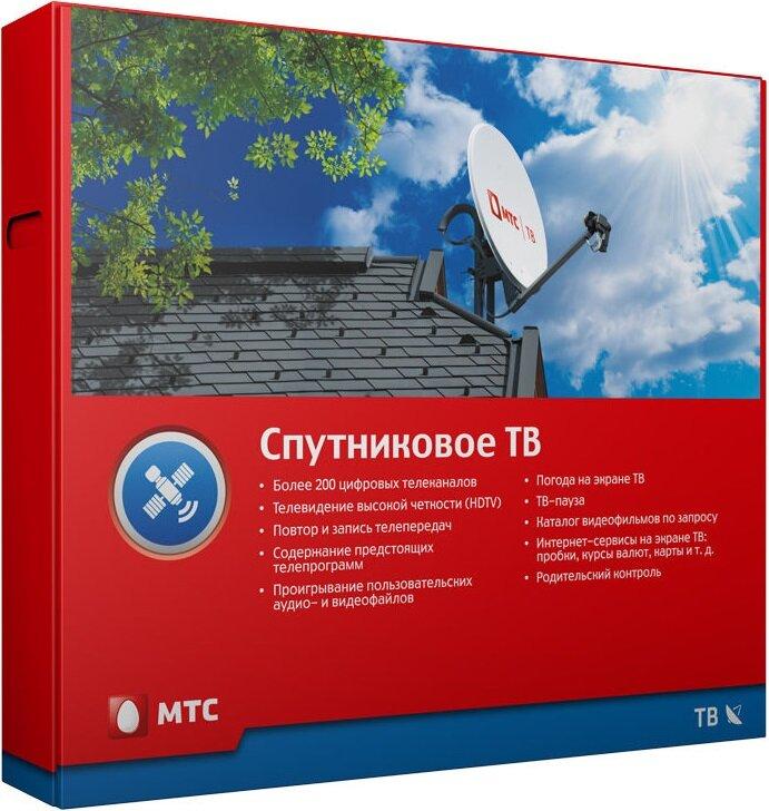 Комплект спутникового ТВ MTS МТС (Интерактиное СТВ - годовой ТП)