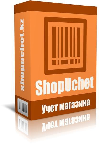 Программа для учета магазина Shopuchet 1.1.0.13