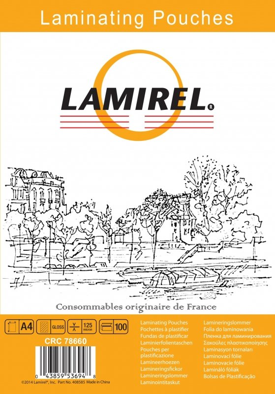 Пленка для ламинирования LAMIREL А4, 216x303 (125мкм) 100 шт.
